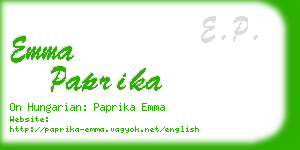 emma paprika business card